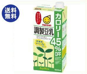 【送料無料】【2ケースセット】マルサンアイ 調製豆乳 カロリー45%オフ 1000ml紙パック×12(6×2)本入×(2ケース) ※北海道・沖縄は別途送料が必要。