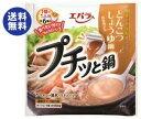 【送料無料】エバラ食品 プチッと鍋 とんこつしょうゆ鍋 23g×6個×12袋入 ※北海道・沖縄は別途送料が必要。