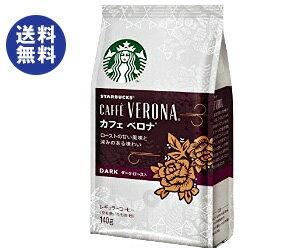 バックス レギュラー コーヒー カフェベロナ