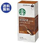 【送料無料】AGF スターバックス オリガミ パーソナルドリップコーヒー ハウスブレンド 10g×5P×18(6×3)箱入 ※北海道・沖縄は別途送料が必要。