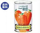 【送料無料】JA平取町 ニシパの初恋 にんじんミックスジュース 160g缶×30本入 ※北海道・沖縄は別途送料が必要。