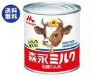 【送料無料】【2ケースセット】森永乳業 ミルク(練乳) 39...
