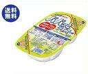 【送料無料】はごろもフーズ パパッとライス 200g×24個入 ※北海道・沖縄は別途送料が必要。