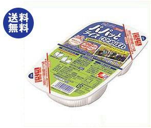 【送料無料】はごろもフーズ パパッとライス ひとめぼれ(環境保全米) 200g×24個入 ※北海道・沖縄は別途送料が必要。