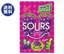 【送料無料】ノーベル製菓 サワーズ(SOURS) グレープ味 45g×6個入 ※北海道・沖縄は別途送料が必要。
