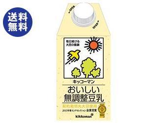 【送料無料】キッコーマン おいしい無調整豆乳 500ml紙パック×12本入 ※北海道・沖縄は別途送料が必要。