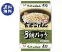 【送料無料】東洋水産 玄米ごはん 3個パック (160g×3個)×8個入 ※北海道・沖縄は別途送料が必要。