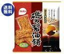 【送料無料】栗山米菓 磯の醤油餅 12枚×20袋入 ※北海道・沖縄は別途送料が必要。