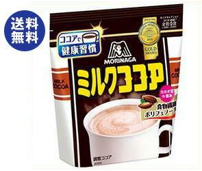 【送料無料】【2ケースセット】森永製菓 ミルクココア 300g袋×20袋入×(2ケース) ※北海道・沖縄は別途送料が必要。