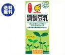 送料無料 マルサンアイ 調製豆乳 1000ml紙パック×12(6×2)本入×(2ケース) ※北海道・沖縄は別途送料が必要。