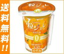 【送料無料】ブルボン 粒ジュレ0kcal みかん味 215g×16(8×2)個入※北海道・沖縄は別途送料が必要。