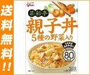 【送料無料】グリコ 菜彩亭 親子丼 140g×40個入 ※北海道・沖縄は別途送料が必要。