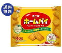【送料無料】不二家 ホームパイ 40枚(20包)×12袋入 ※北海道・沖縄は別途送料が必要。