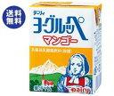 【送料無料】南日本酪農協同 デーリィ ヨーグルッペ マンゴー 200ml紙パック×24本入 ※北海道・沖縄は別途送料が必要。