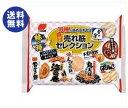【送料無料】三幸製菓 三幸の売れ筋セレクション 195g×12個入 ※北海道・沖縄は別途送料が必要。