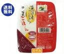 【送料無料】サトウ食品 サトウのごはん 魚沼産こしひかり 150g×24個入 ※北海道・沖縄は別途送料が必要。