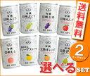 【送料無料】アルプス 果汁100%ジュース 選べる2ケースセット 160g缶×32(16×2)本入 ※北海道・沖縄は別途送料が必要。