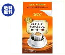 【送料無料】【2ケースセット】UCC おいしいカフェインレスコーヒー ドリップコーヒー 8P×12(6×2)袋入×(2ケース) ※北海道・沖...