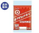 【送料無料】ニッスイ おさかなのソーセージ 25g×5本×20袋入 ※北海道・沖縄は別途送料が必要。