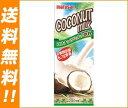 【送料無料】マルサンアイ ココナッツミルク飲料 200ml紙パック×24本入 ※北海道・沖縄は別途送料が必要。