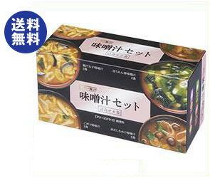 【送料無料】【2ケースセット】MCFS 一杯の贅沢 味噌汁セット 8食×3箱入×(2ケース) ※北海道・沖縄は別途送料が必要。