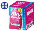 【送料無料】クラシエ スカイウォーターゼロ ライチ味 1L用 (9g×2×5袋)×1箱入 ※北海道・沖縄は別途送料が必要。