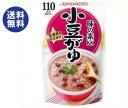 【送料無料】【2ケースセット】味の素 味の素KKおかゆ 小豆がゆ 250gパウチ×27(9×3)袋入×(2ケース) ※北海道・沖縄は別途送料が必要。