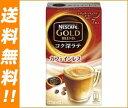 【送料無料】ネスレ日本 ネスカフェ ゴールドブレンド コク深ラテ カフェインレス 6.5g×7P×24箱入 ※北海道・沖縄は別途送料が必要。