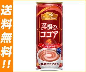 【送料無料】ダイドー コクGrand time(グランタイム) 至福のココア 250g缶×30本入 ※北海道・沖縄は別途送料が必要。