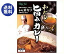 【送料無料】ハチ食品 和だし 旨みカレー 200g×20個入 ※北海道・沖縄は別途送料が必要。