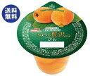 送料無料 マルハニチロ フルティシエ ちょっと贅沢 びわ 205g×24(6×4)個入 ※北海道・沖縄は配送不可。