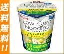 【送料無料】明星食品 低糖質麺 ローカーボ ヌードル やわらか蒸し鶏のレモンジンジャースープ 52g×12個入 ※北海道・沖縄は別途送料が必要。