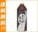 【送料無料】【2ケースセット】アサヒ飲料 黒豆黒茶 500mlペットボトル×24本入×(2ケース) ※北海道・沖縄は別途送料が必要。