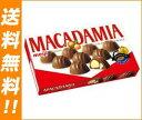 【送料無料】【2ケースセット】明治 マカダミアチョコレート 9粒×10個入×(2ケース) ※北海道・沖縄は別途送料が必要。