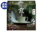 【送料無料】AGF 煎 レギュラー・コーヒー 上乗せドリップ 淡麗澄味 10g×5袋×12箱入 ※北海道・沖縄は別途送料が必要。