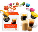 【送料無料】ネスレ日本 ネスカフェ ドルチェ グスト 専用カプセル 選べる3ケースセッ