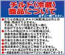 【送料無料】 国産 黒豆どん 100g×6個入 *北海道産 手づくりのポン菓子 無添加*