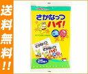 【送料無料】【2ケースセット】東洋ナッツ食品 トン さかなっつハイ! (10g×25袋)×1袋入×(2ケース) ※北海道・沖縄は別途送料が必要。