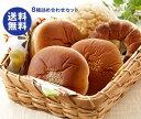 送料無料 敷島製パン Pasco(パスコ) 8種詰め合わせセット ※北海道・沖縄は配送不可。
