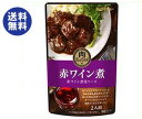 ダイショー 肉BarDish 赤ワイン煮用ソース 250g×20袋入 ※北海道・沖縄は別途送料が必要。