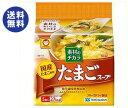 【送料無料】東洋水産 マルちゃん 素材のチカラ たまごスープ (6.4g×5食)×6袋入 ※北海道・沖縄は別途送料が必要。