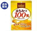 【送料無料】扇雀飴本舗 はちみつ100%のキャンデー 51g×6袋入 ※北海道・沖縄は別途送料が必要。