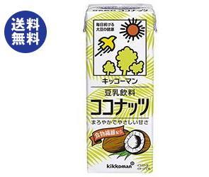 【送料無料】【2ケースセット】キッコーマン 豆乳飲料 ココナッツ 200ml紙パック×18本入×(2ケース) ※北海道・沖縄は別途送料が必要。