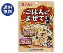 【送料無料】【2ケースセット】田中食品 ごはんにまぜて きんぴらごぼう味 30g×10袋入×(2ケース) ※北海道・沖縄は別途送料が必要。