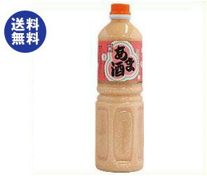 【送料無料】ヤマク食品 あま酒 1Lペットボトル×6本入 ※北海道・沖縄は別途送料が必要。