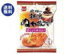 送料無料 岩塚製菓 新潟ぬれせんべい 4枚×10袋入 ※北海道・沖縄は配送不可。
