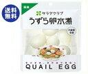 【送料無料】キューピー うずら卵水煮(国産) 6個×10袋入 ※北海道・沖縄は別途送料が必要。