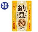 【送料無料】カンロ プチポリ納豆 しょうゆ味 18g×12(6×2)袋入 ※北海道・沖縄は別途送料が必要。