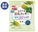 【送料無料】ニッスイ EPA+(エパプラス) ひとくち豆乳ク...