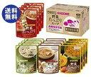 【送料無料】【2ケースセット】カゴメ 野菜たっぷりスープセット SO-50 160g×16袋×1箱入×(2ケース) ※北海道・沖縄は別途送料が必要。